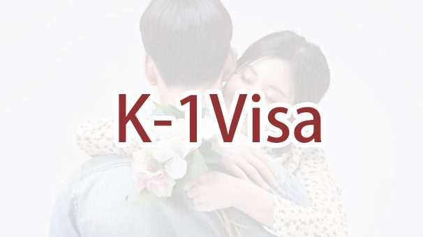 Can a Permanent Resident Apply for a K-1 Visa for a Fiancé?